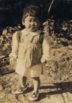 Fujiko